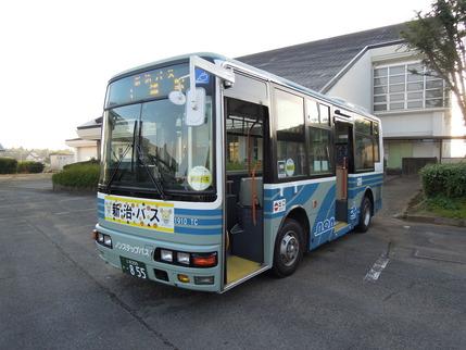 DSCN1449