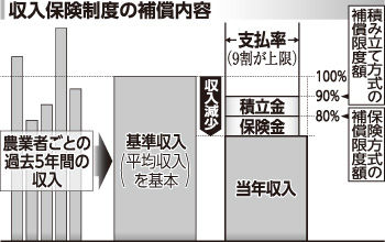 20180112_4_1[1]
