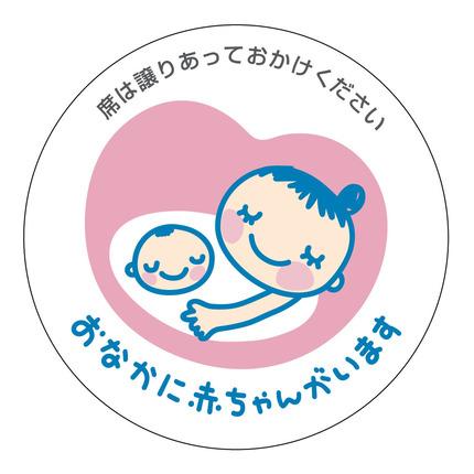 maternitymark_22[1]