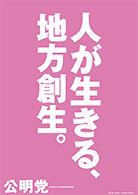 1022yamaguchi_05[1]