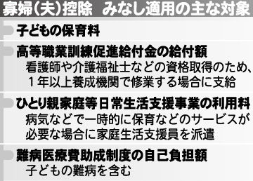 20180119_3_1[1]