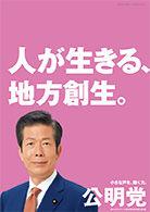 1022yamaguchi_04[1]