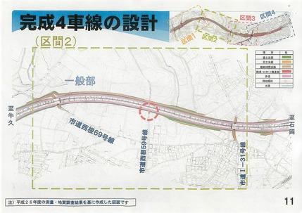 2016-02-09 国道6号牛久土浦バイパス設計用地調査説明会資料0013