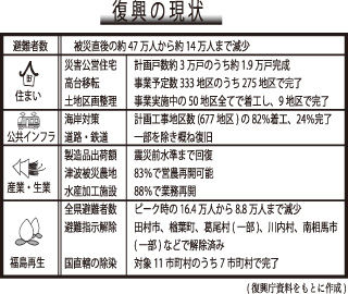 20161217_12_2[1]