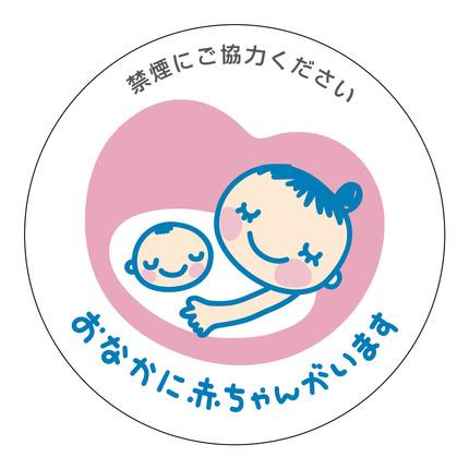 maternitymark_26[1]